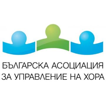 Българска асоциация за управление на хора