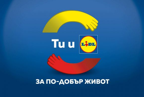 """139 организации от цялата страна кандидатстват в четвъртото издание на """"Ти и Lidl за по-добър живот"""""""